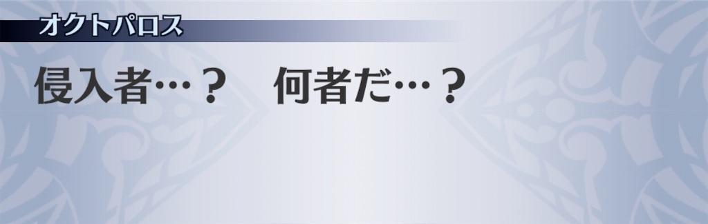 f:id:seisyuu:20200810203717j:plain