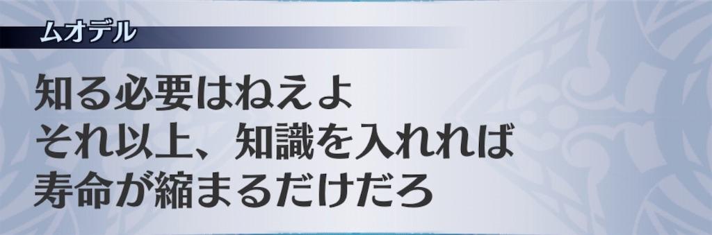 f:id:seisyuu:20200810203721j:plain
