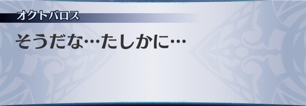 f:id:seisyuu:20200810203727j:plain