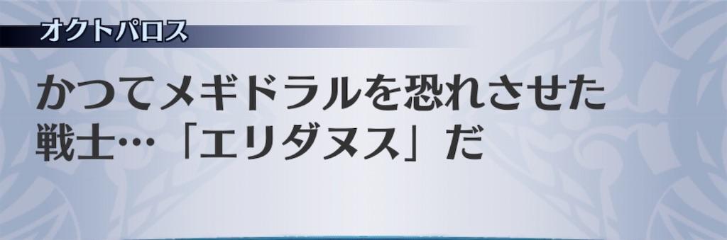 f:id:seisyuu:20200810204019j:plain