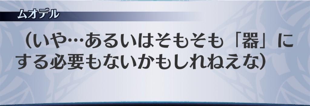 f:id:seisyuu:20200810204050j:plain
