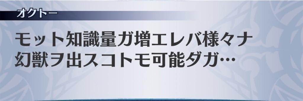 f:id:seisyuu:20200810221223j:plain