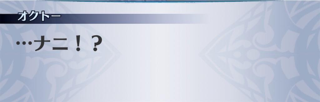 f:id:seisyuu:20200810221844j:plain