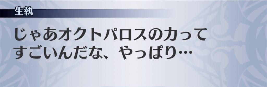 f:id:seisyuu:20200810223333j:plain