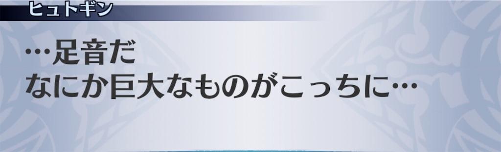 f:id:seisyuu:20200810223850j:plain