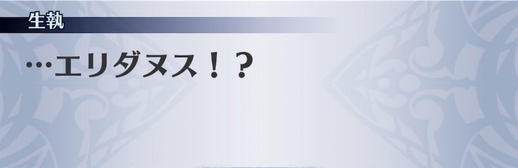 f:id:seisyuu:20200810223955j:plain