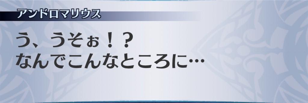 f:id:seisyuu:20200810224006j:plain