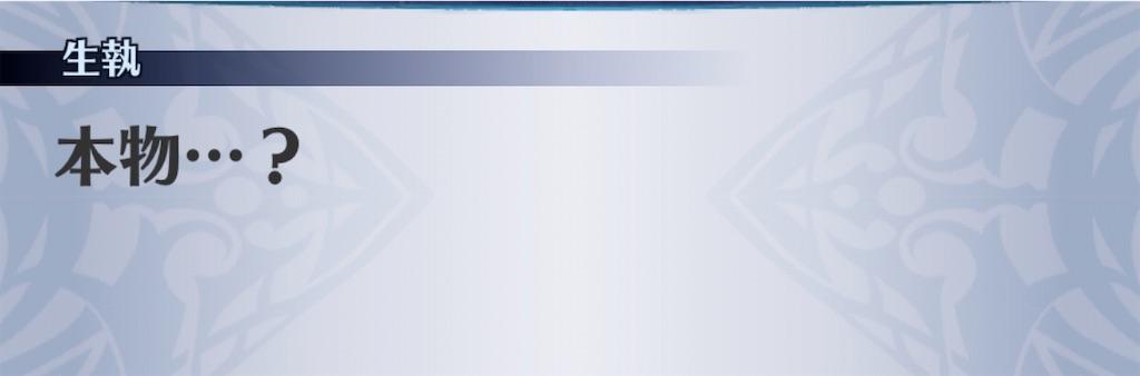 f:id:seisyuu:20200810224201j:plain