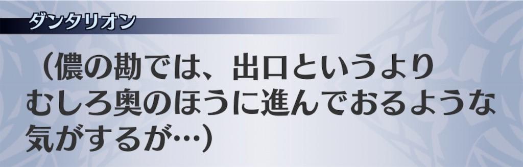 f:id:seisyuu:20200811014515j:plain