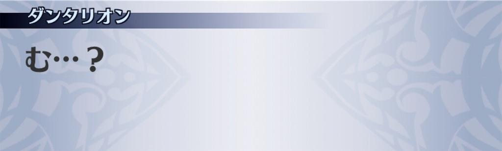 f:id:seisyuu:20200811020251j:plain