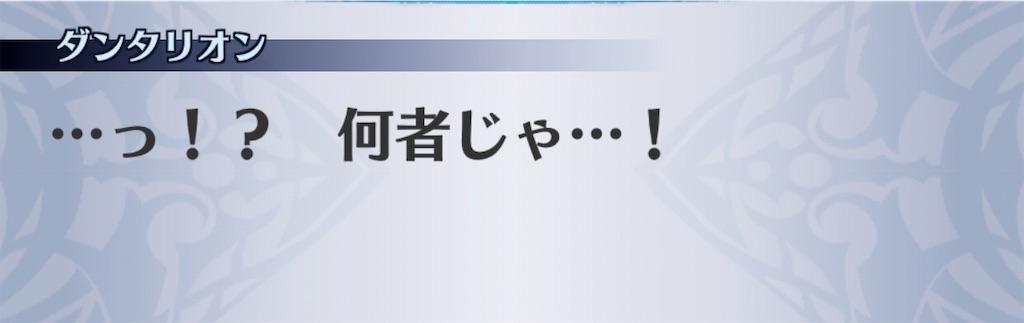 f:id:seisyuu:20200811020258j:plain