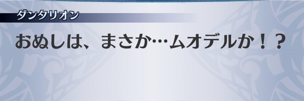 f:id:seisyuu:20200811020747j:plain