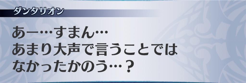 f:id:seisyuu:20200811021717j:plain