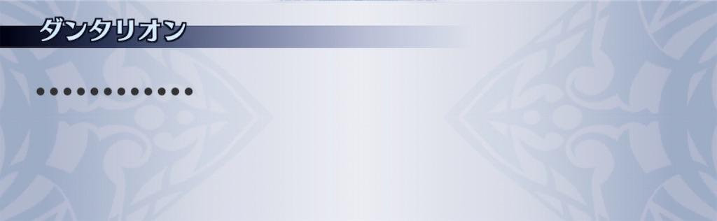 f:id:seisyuu:20200811021818j:plain