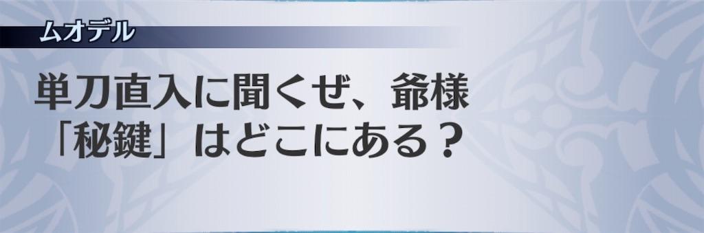 f:id:seisyuu:20200811022016j:plain
