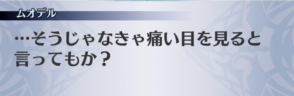 f:id:seisyuu:20200811022124j:plain