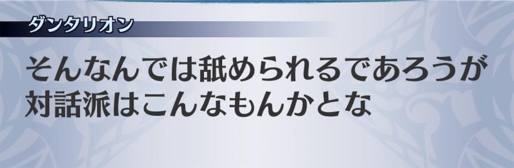 f:id:seisyuu:20200811023559j:plain