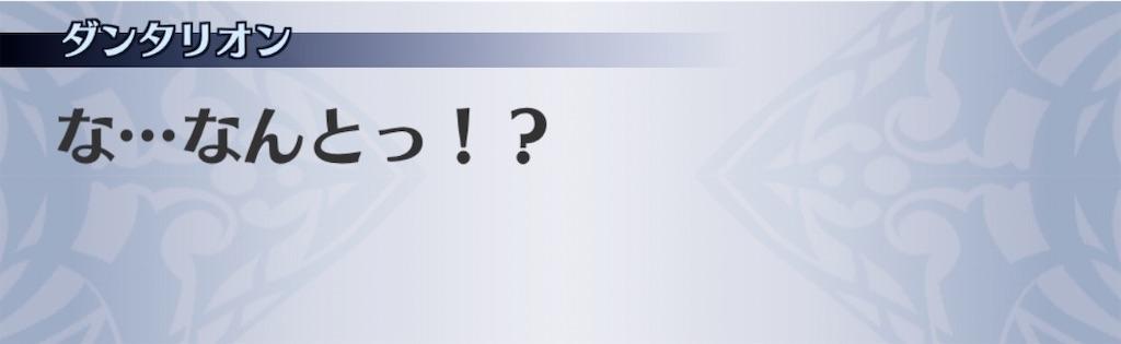 f:id:seisyuu:20200811024701j:plain