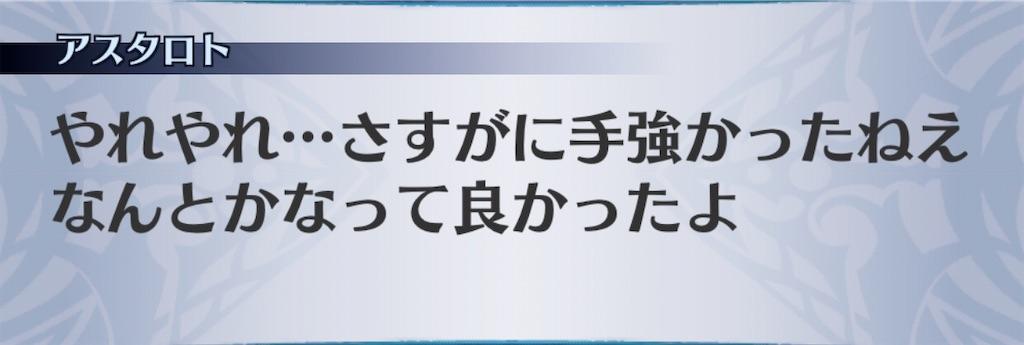 f:id:seisyuu:20200811031146j:plain