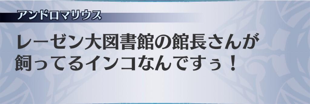 f:id:seisyuu:20200811031409j:plain