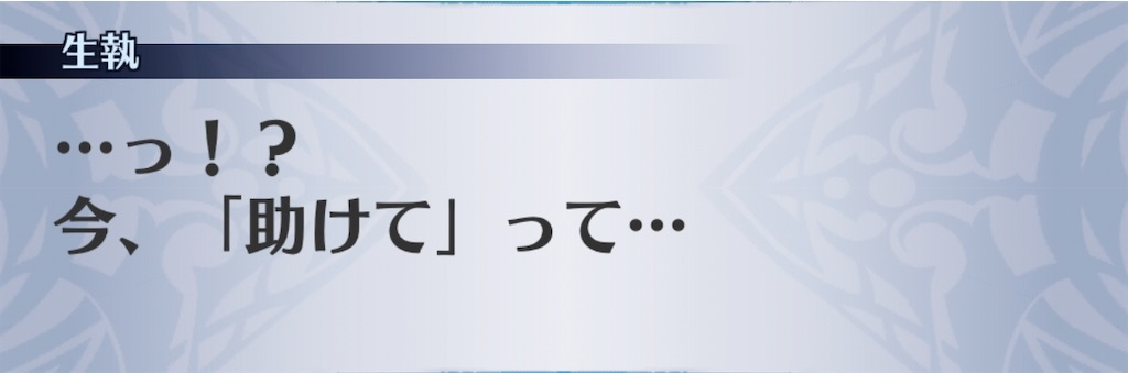 f:id:seisyuu:20200811031550j:plain