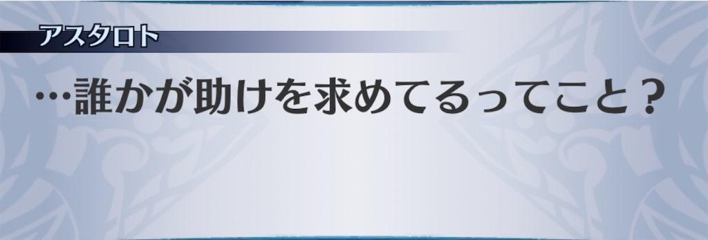 f:id:seisyuu:20200811031727j:plain