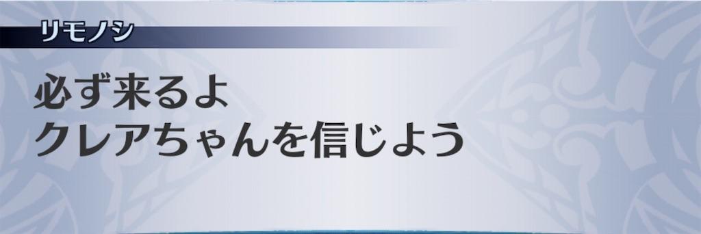 f:id:seisyuu:20200811201612j:plain