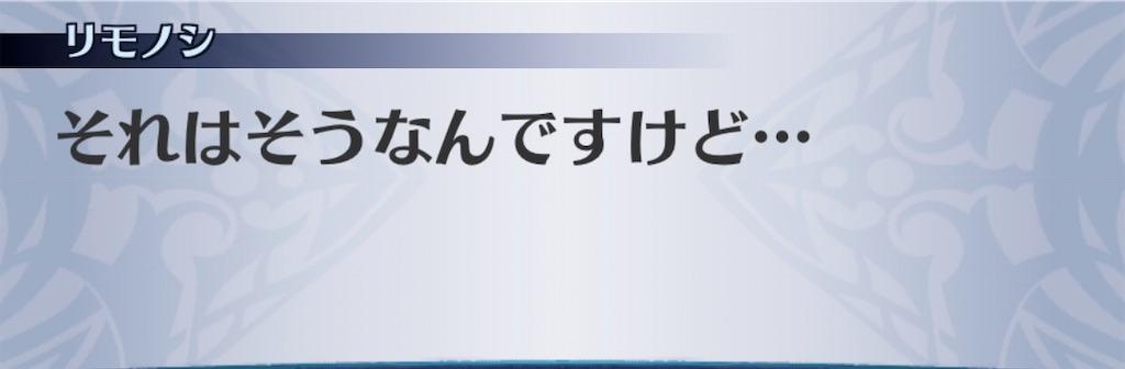 f:id:seisyuu:20200811201621j:plain