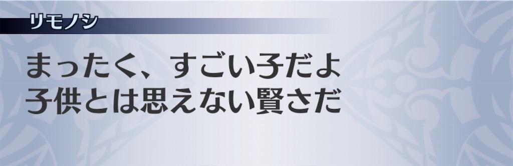 f:id:seisyuu:20200811201853j:plain