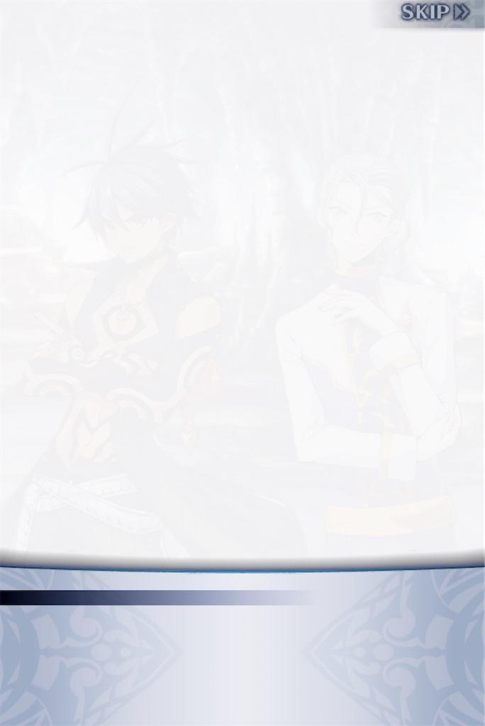 f:id:seisyuu:20200811204321j:plain