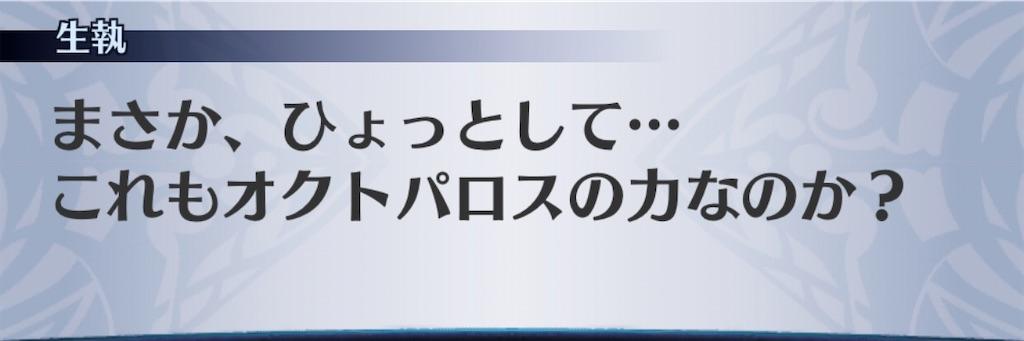f:id:seisyuu:20200811204807j:plain
