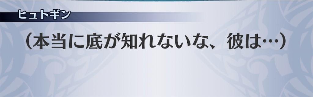 f:id:seisyuu:20200811204944j:plain