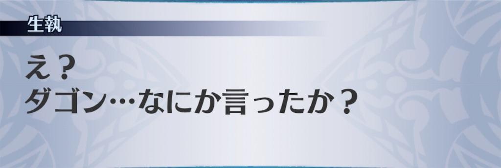 f:id:seisyuu:20200811210430j:plain