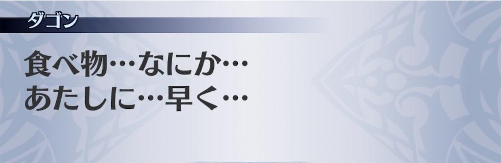 f:id:seisyuu:20200811210445j:plain
