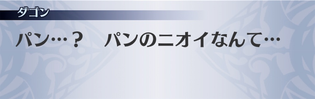 f:id:seisyuu:20200811210626j:plain