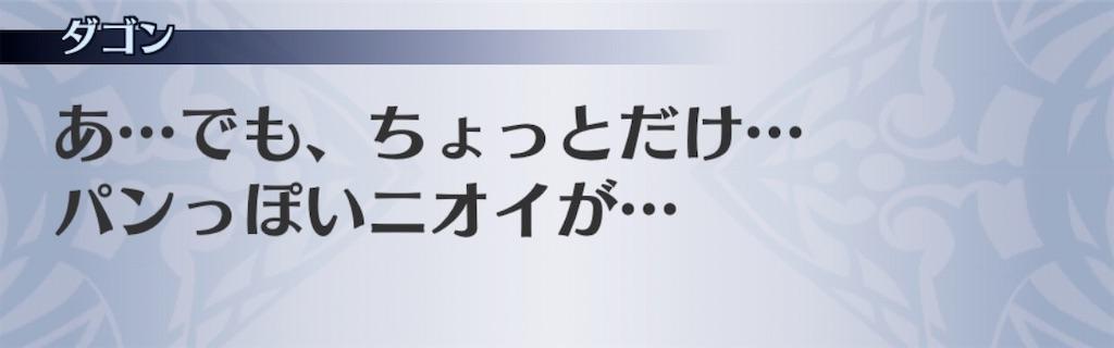 f:id:seisyuu:20200811210632j:plain