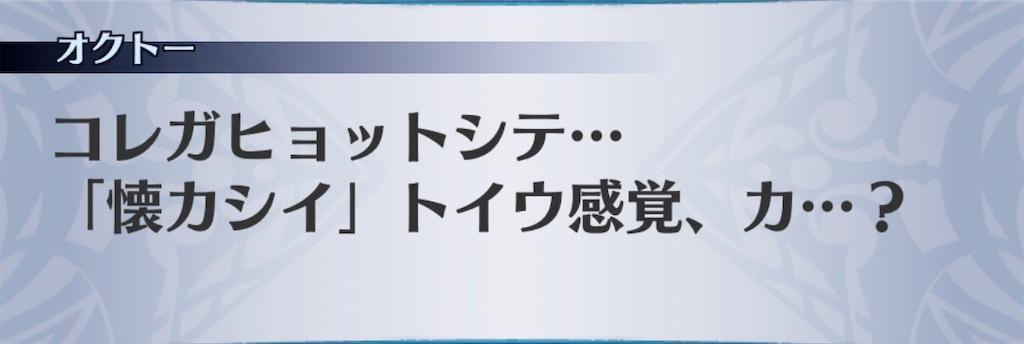 f:id:seisyuu:20200811211121j:plain