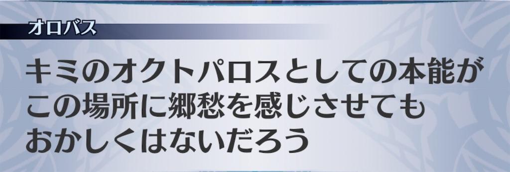 f:id:seisyuu:20200811211811j:plain