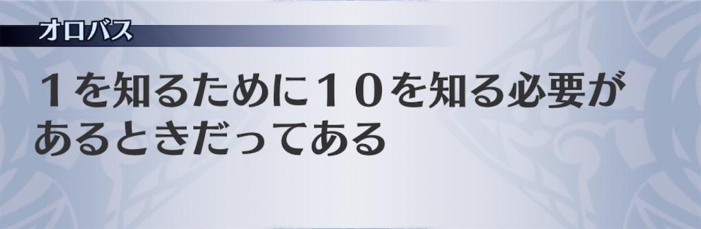 f:id:seisyuu:20200811212307j:plain