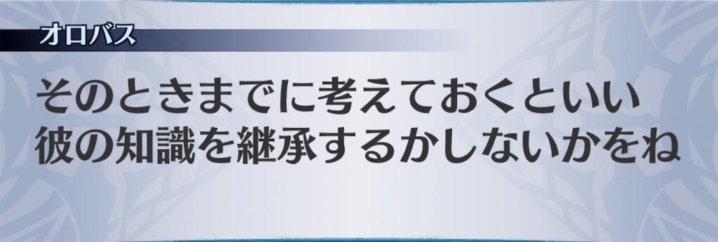 f:id:seisyuu:20200811212407j:plain