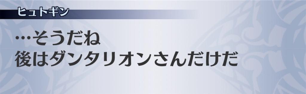 f:id:seisyuu:20200811212723j:plain