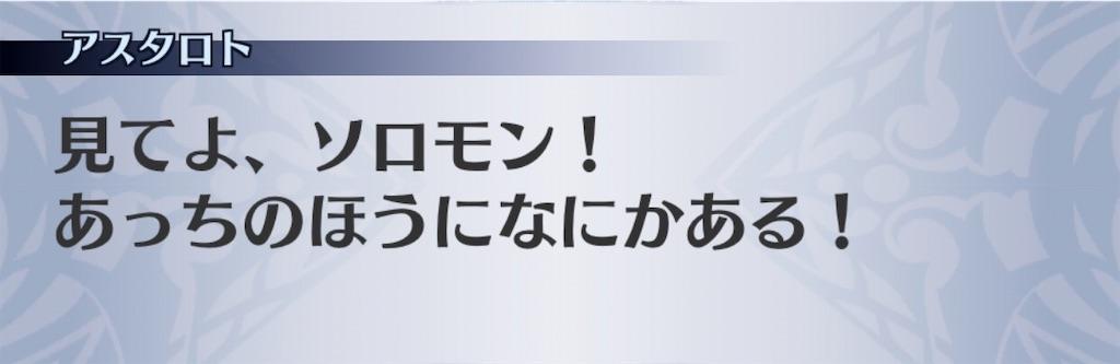 f:id:seisyuu:20200812013930j:plain