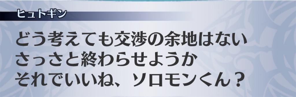 f:id:seisyuu:20200812014345j:plain