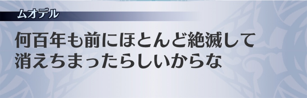 f:id:seisyuu:20200812015000j:plain