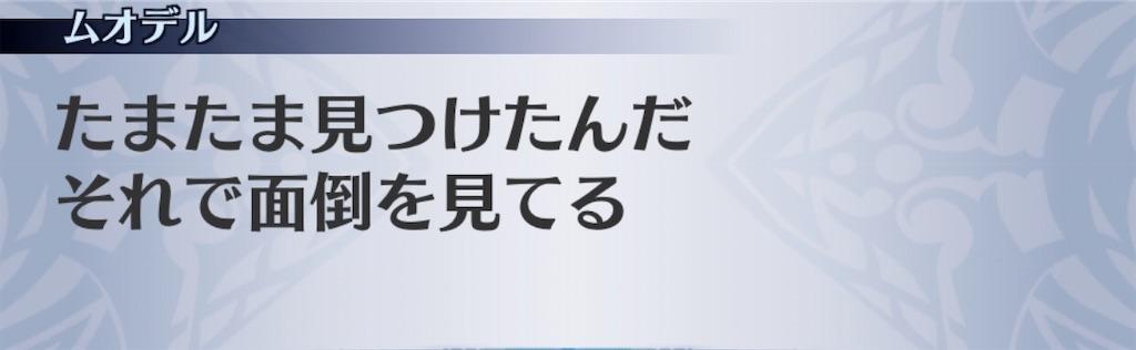 f:id:seisyuu:20200812015012j:plain