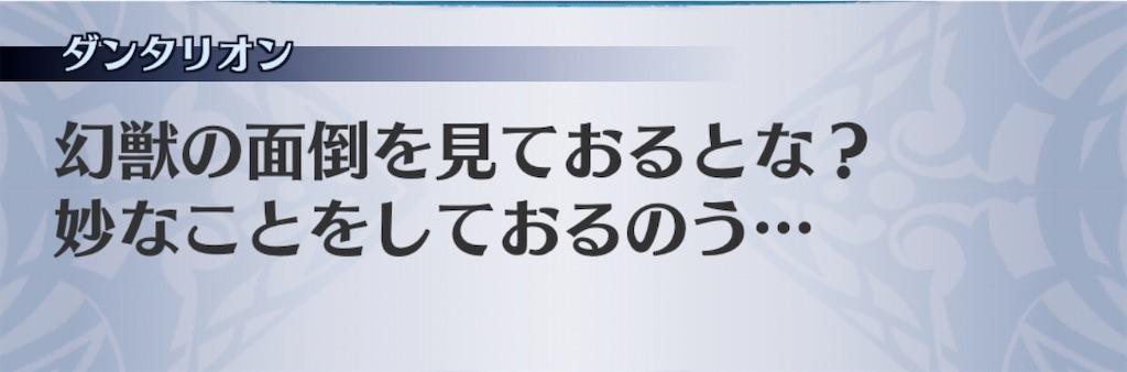 f:id:seisyuu:20200812015101j:plain