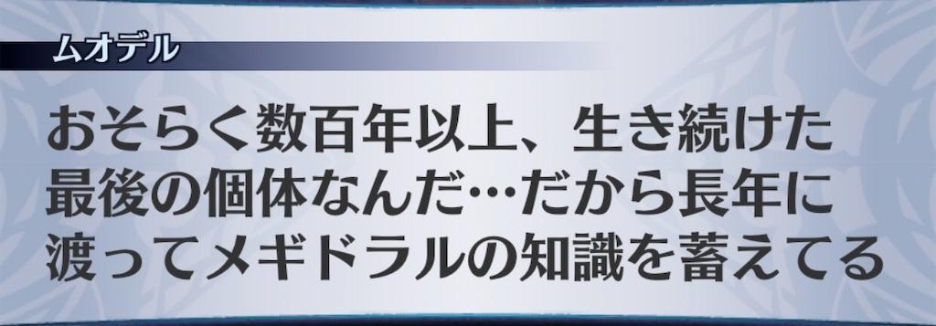 f:id:seisyuu:20200812015122j:plain