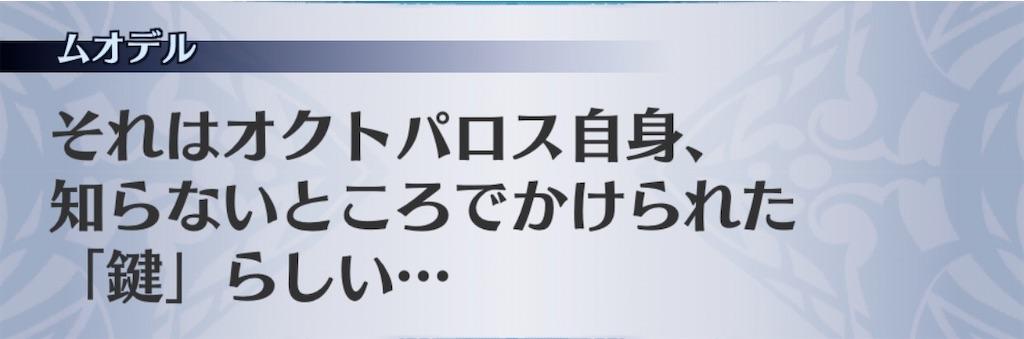 f:id:seisyuu:20200812015258j:plain