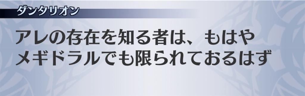 f:id:seisyuu:20200812015350j:plain