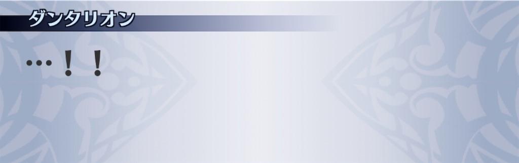 f:id:seisyuu:20200812015426j:plain